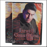 Israeli Connection DVD